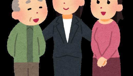 【東京通信大学】2年次3学期終了&成績発表のお知らせ