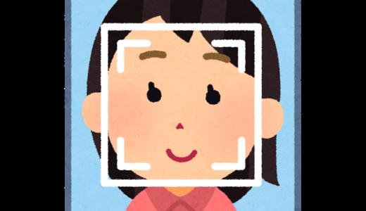 【東京通信大学】入学準備号~電機屋に急げ!!Webカメラ編~