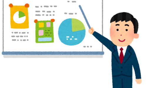 【東京通信大学】 履修登録の作戦について【1年次計画】【情報マネジメント】