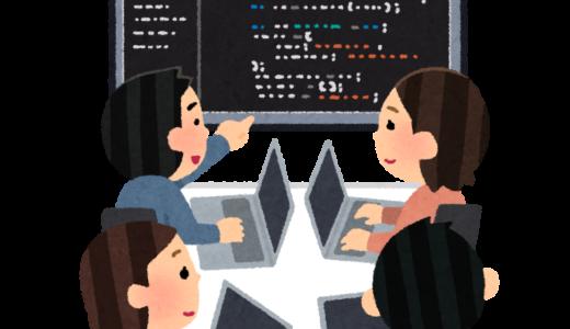 【東京通信大学】初級プログラミング演習Ⅰ:単位習得大作戦