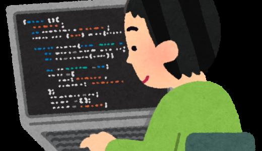【東京通信大学】初級プログラミング演習Ⅰ:第6回