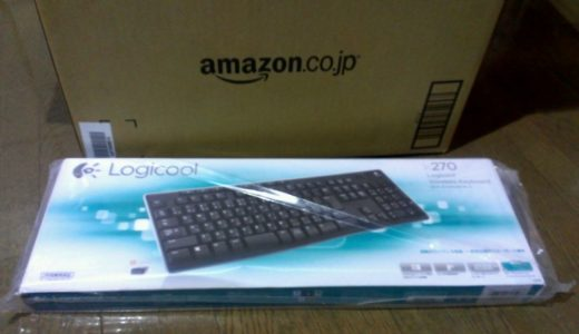 Logicoolのワイヤレスキーボード(Wireless Keyboard) [K270]購入!!