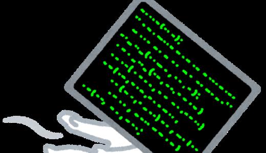 【東京通信大学】初級プログラミング演習Ⅰ:第7回,第8回