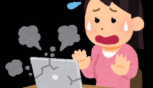 【東京通信大学】データベース論Ⅰ:約30枚の画像で教える環境構築[SQLite3][DBeaver]