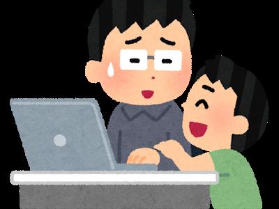 【東京通信大学】ビジネスデータ分析Ⅰ:R Studio コマンドエラーのおさらい
